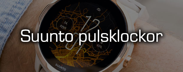 Suunto sykemittarit